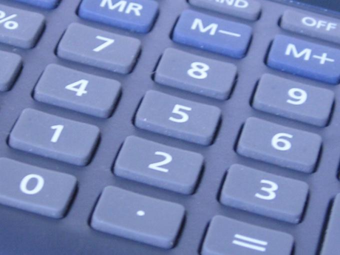 Как заполнить расчет авансовых платежей