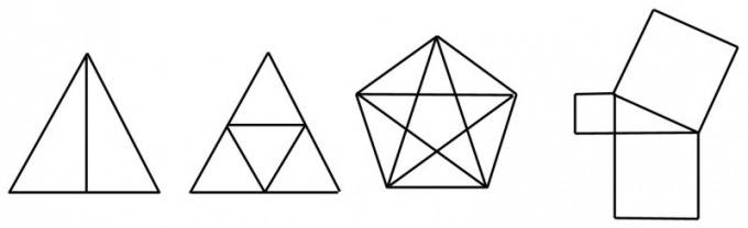 How to draw a shape without lifting a hand