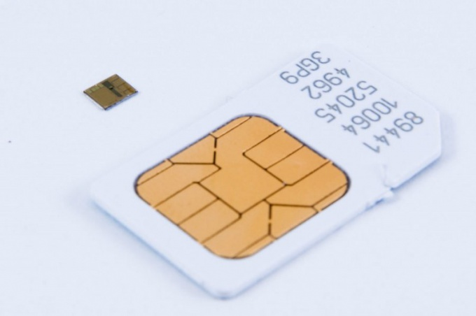 How to block a SIM card phone