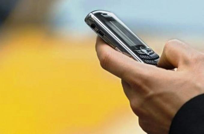 Как взять в долг на телефоне МТС