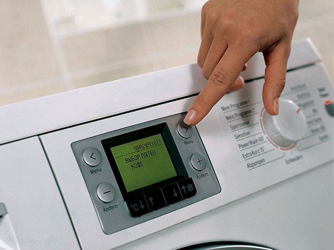 How to handle a washing machine