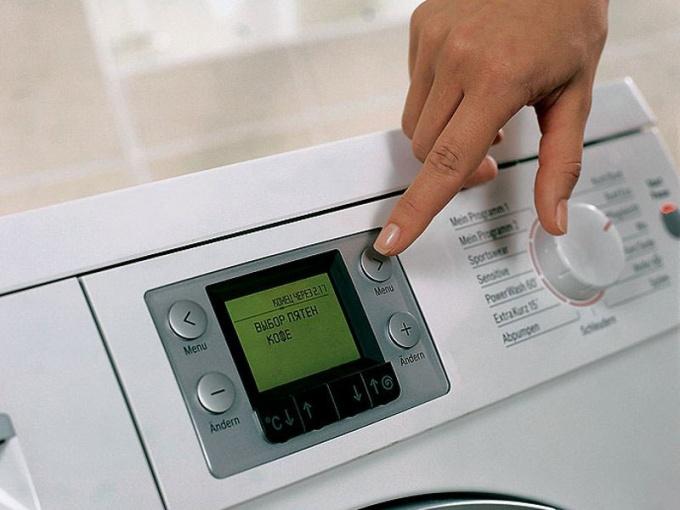 Как отрегулировать стиральную машину