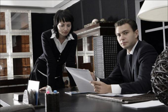 Как сдавать должность