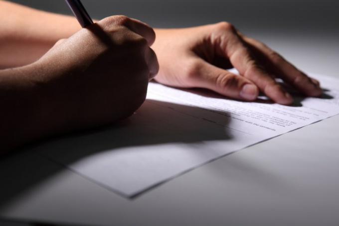 Как составить приказ о возложении обязанностей