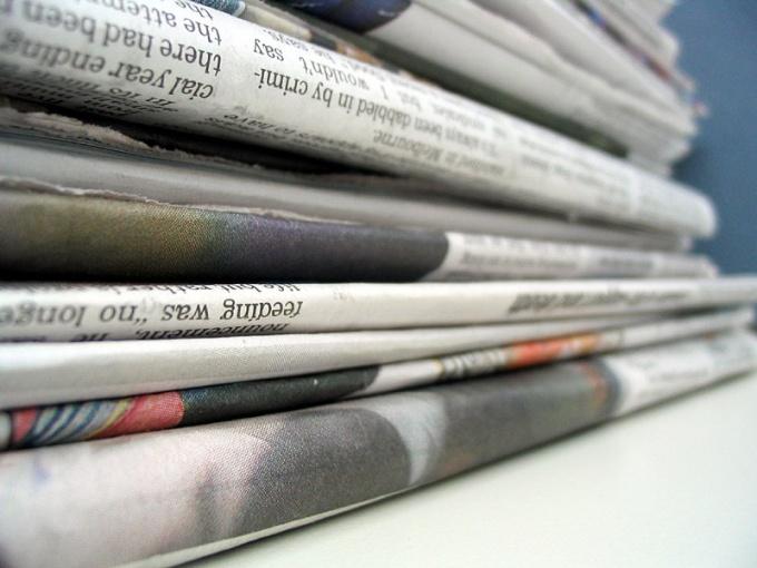 Как придумать название для газеты