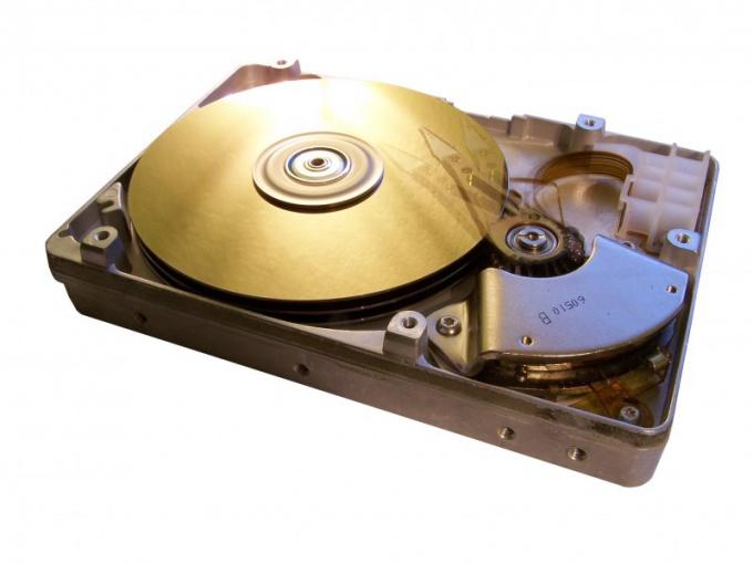 Как вернуть диск D