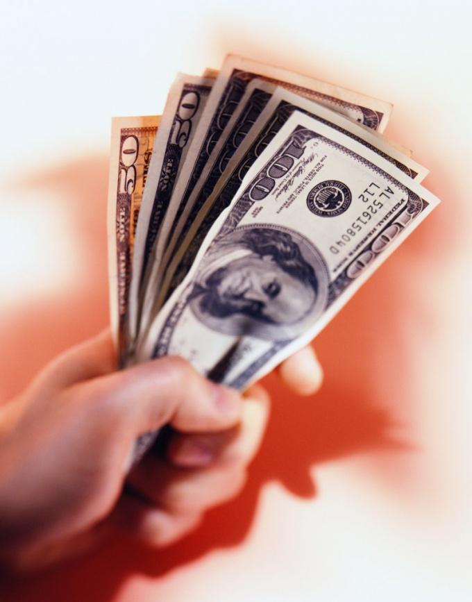 Сверху заговор возврат денег от фирмы
