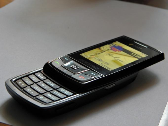 Как прошить телефон samsung d880
