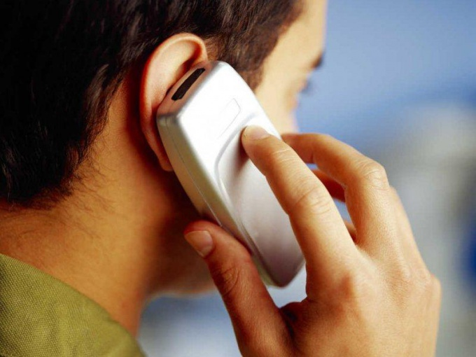 Как найти мобильный номер