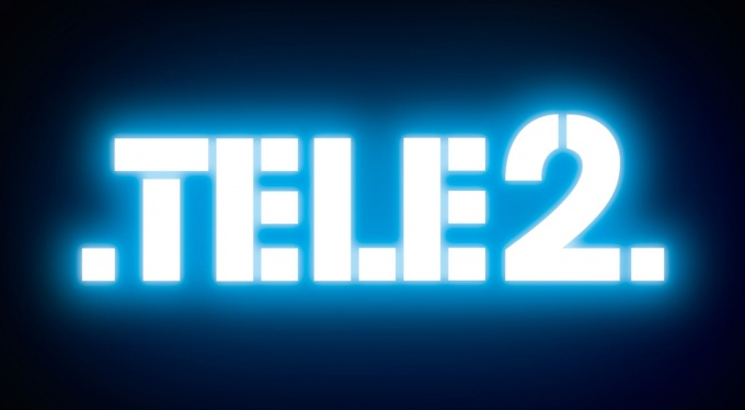 How to change the rate at Tele 2