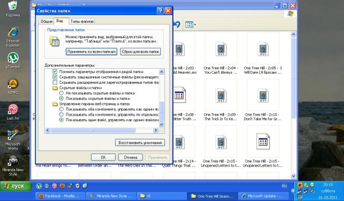 Как увидеть скрытые файлы на флешке