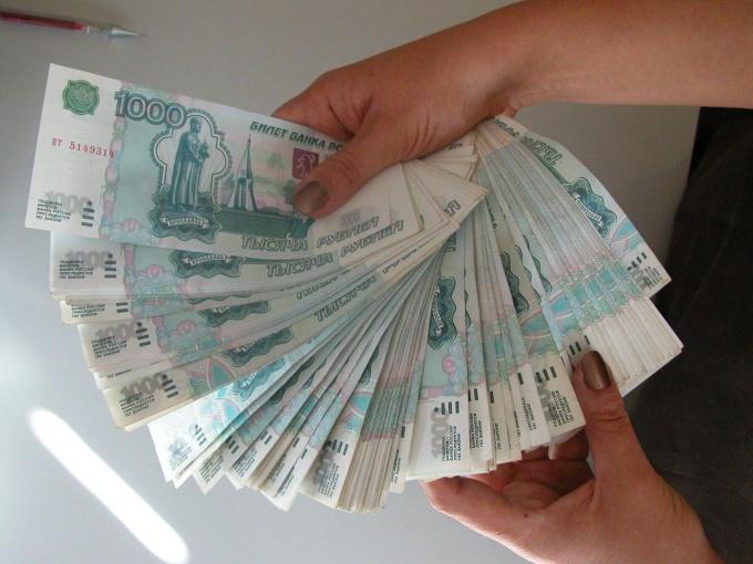 Как взять кредит в Новосибирске