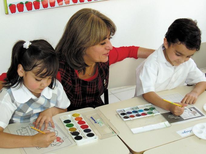Как получить педагогическое образование