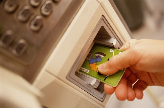 How to withdraw money from Bank cards