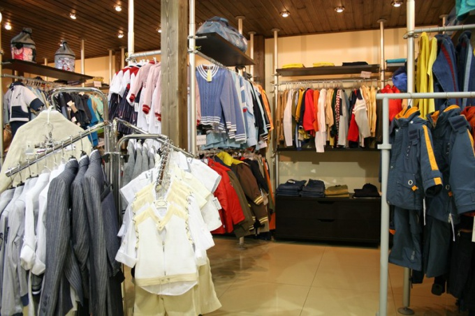 How to organize the clothing trade