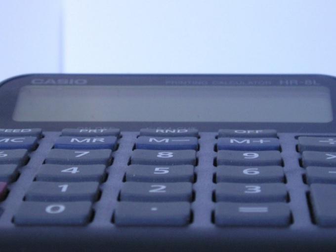 Как рассчитать командировочные расходы