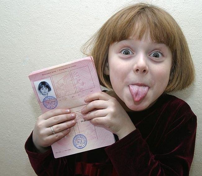 Как оформить ребенку загранпаспорт