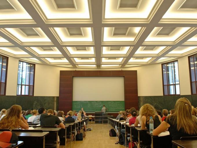 Как составить план лекции