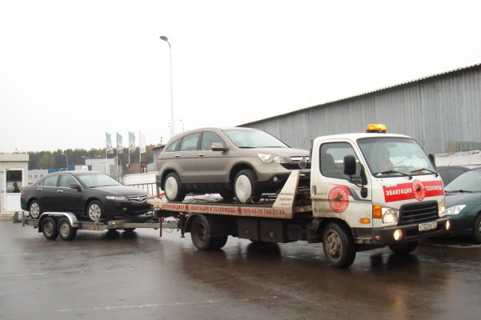 How to find the towed car