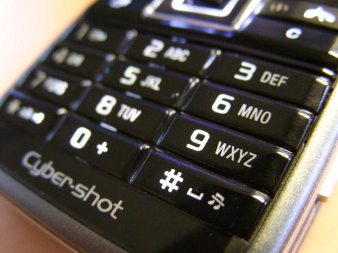 Как подключить услугу gprs в Мегафоне