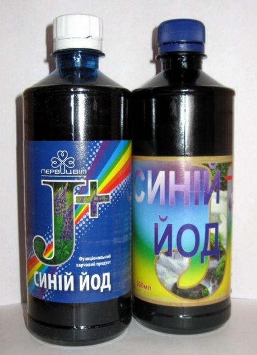 Как принимать синий йод
