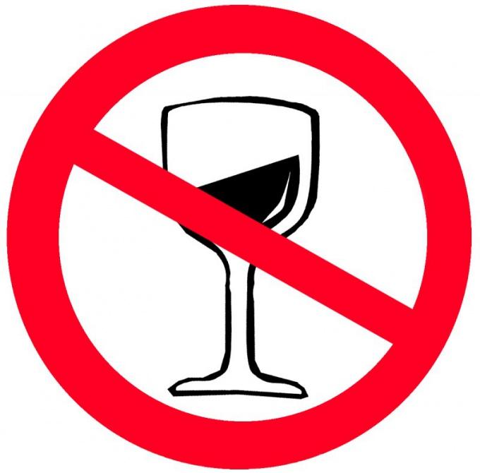 Бросаем пить: как найти способ