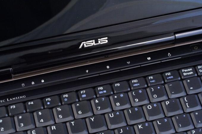 Как включить правую клавиатуру