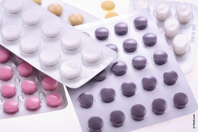 Как узнать цену на лекарства