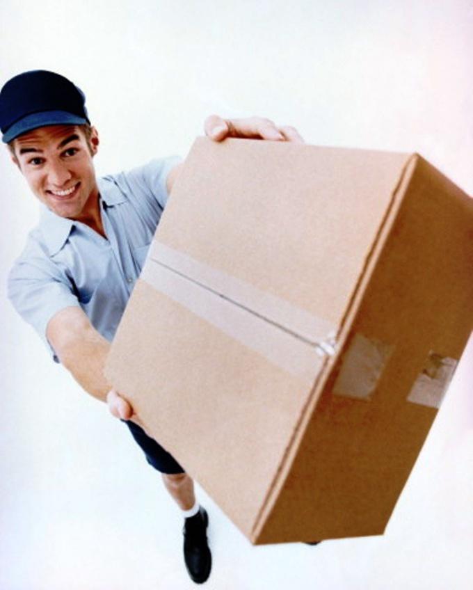 Как открыть службу доставки