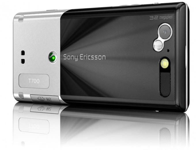 How to unlock sony ericsson t700