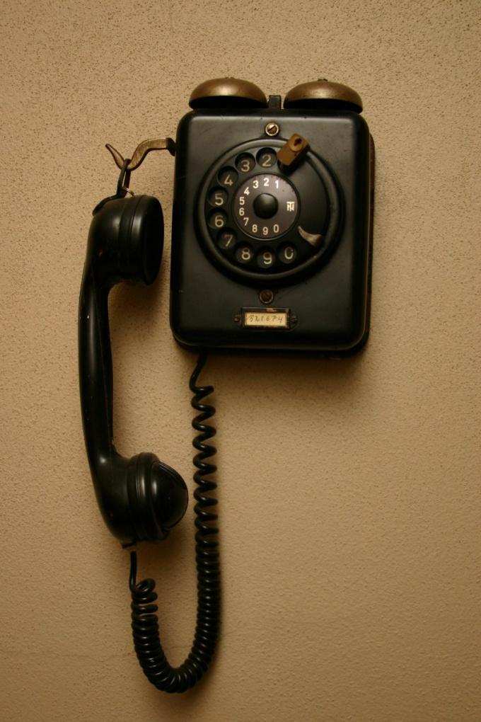 Как обнаружить номер телефона по имени и фамилии человека