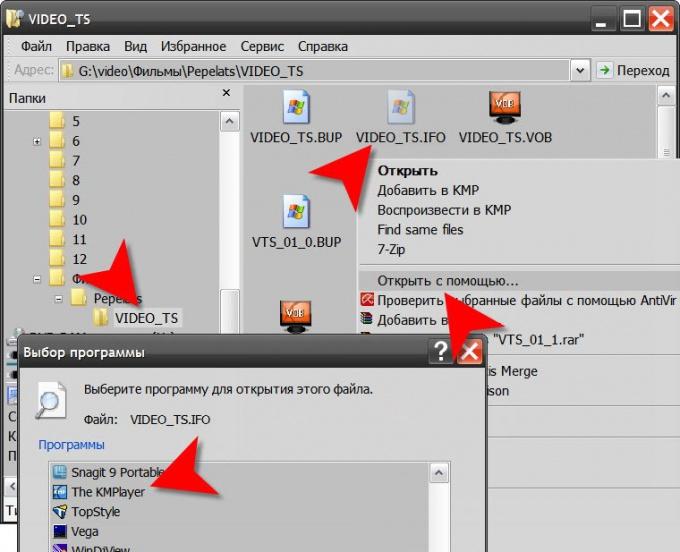 Qt как создать ts файл