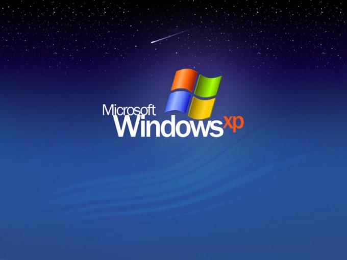 Как узнать ключ на диске XP