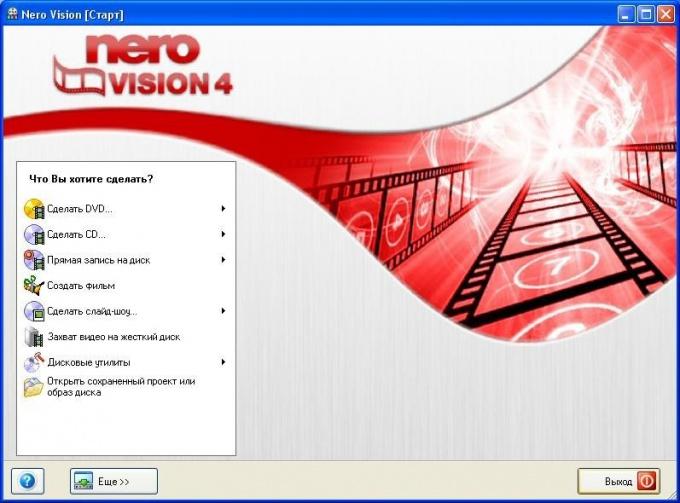Как нарезать видео Nero