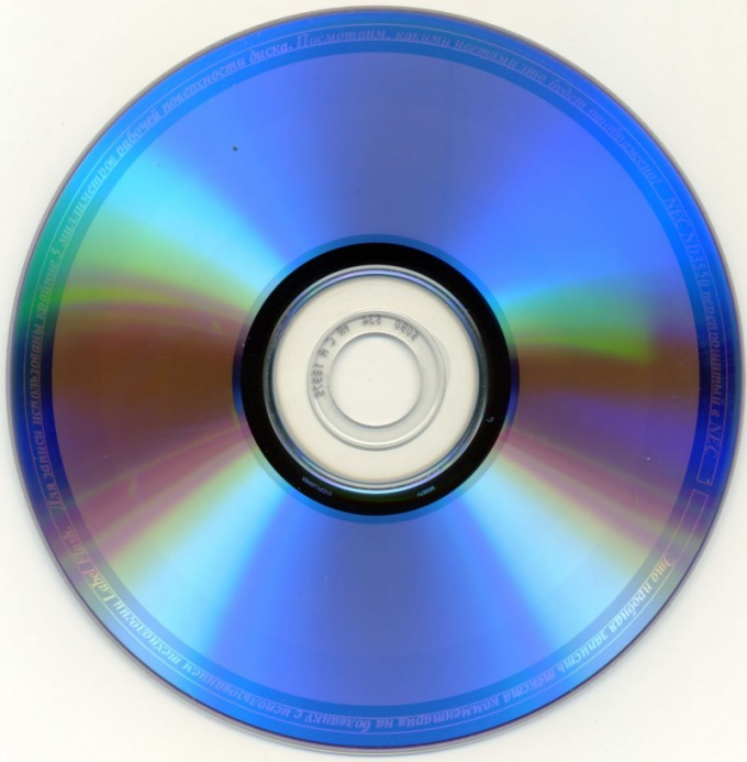 Как починить поцарапанные диски