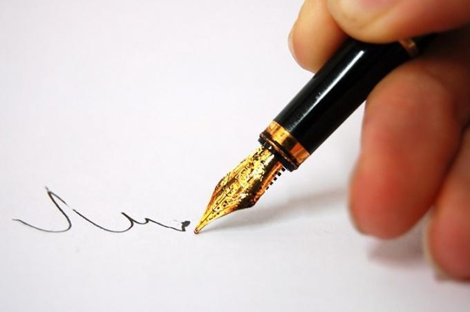 Как заполнить письмо с уведомлением