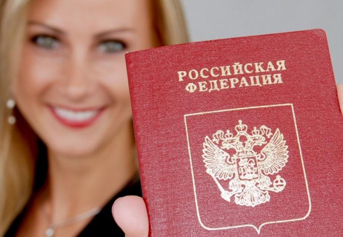 Как получить загранпаспорт в Нижнем Новгороде