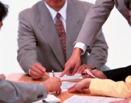 Как провести акцию в бухгалтерии