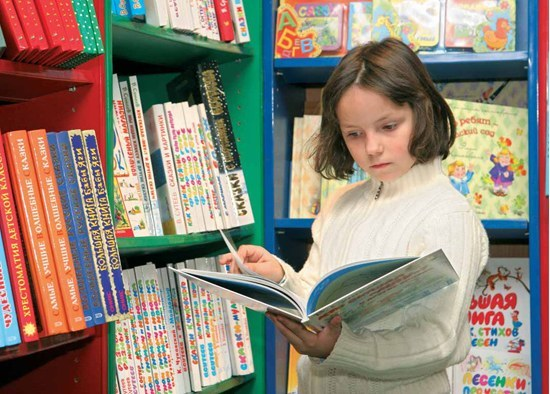 ❶ Как приобщать ребенка к книгам
