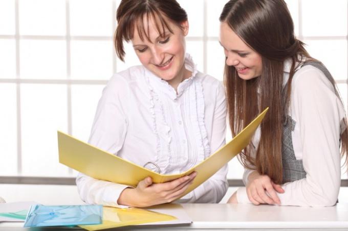 Как внести образование в трудовую книжку