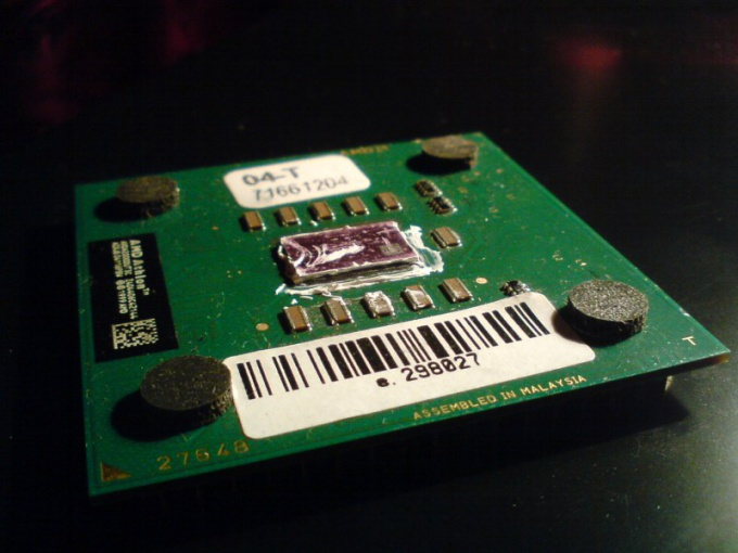 Как выставить частоту процессора