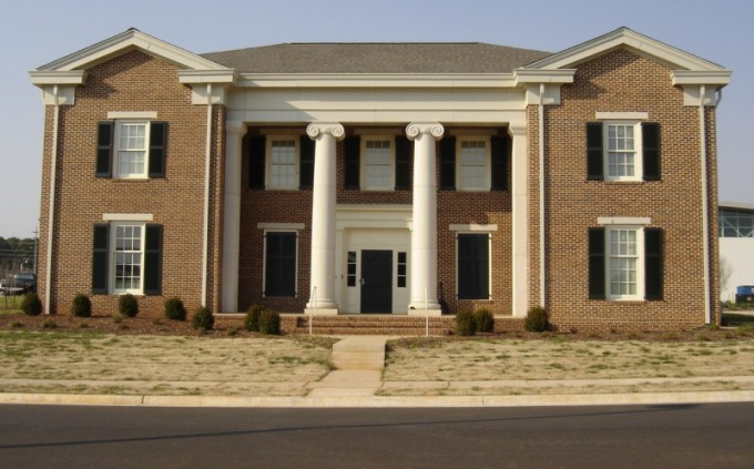 Как зарегистрировать новый дом