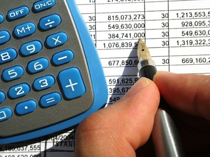 How to calculate the turnover of goods