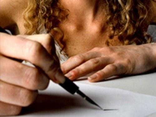 Как написать ходатайство в администрацию