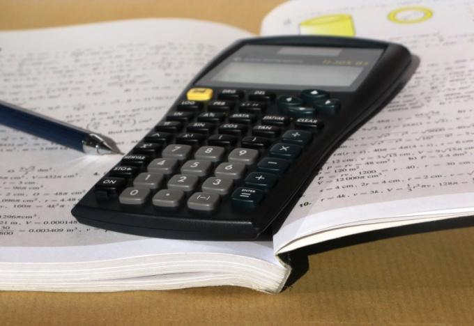 Как заплатить налоги в банке