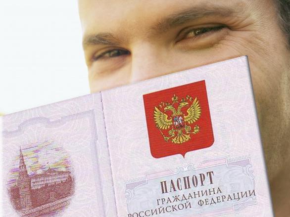 Как поменять испорченный паспорт