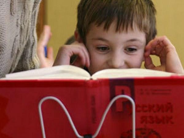 Как выучить падежи русского языка