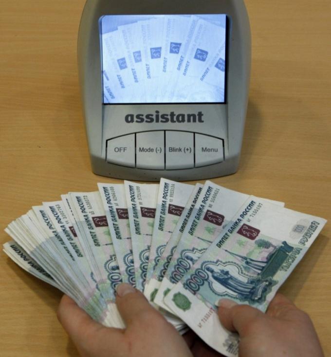 Как определить подлинность рубля