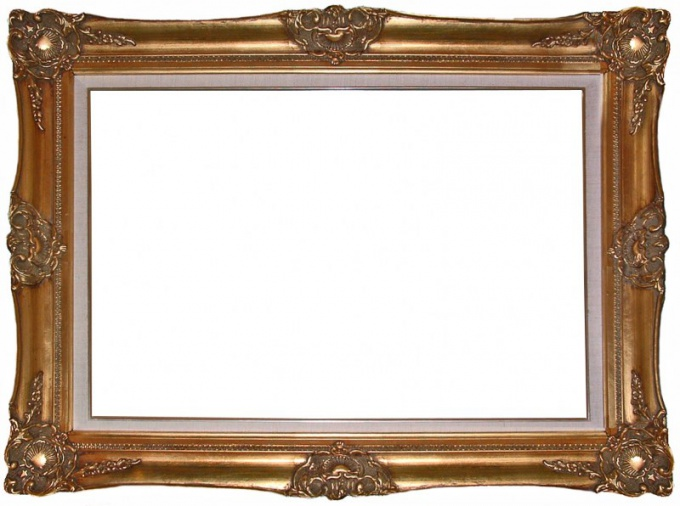 How to pick a frame to the picture