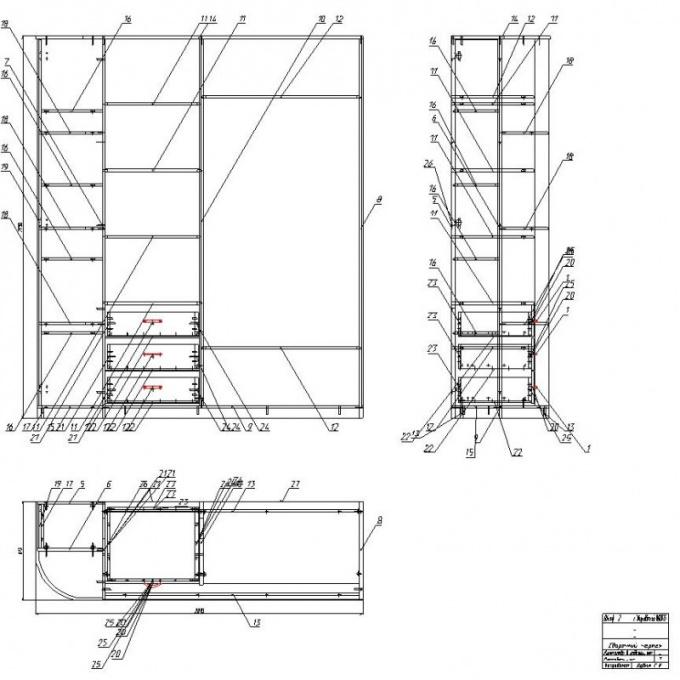 Как сделать чертеж шкафа-купе